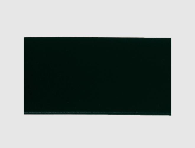 Skinnlist, 5 cm, svart